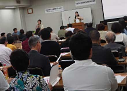 2019年度千葉県人権啓発指導者養成講座の様子2
